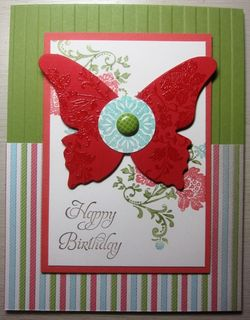 Sab embossed butterfly stripes
