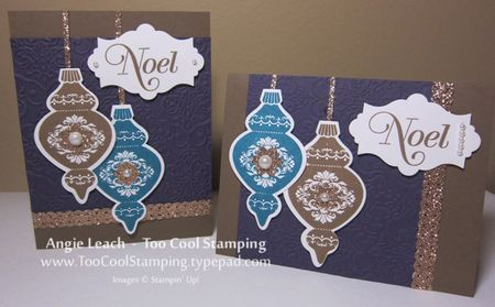 Ornaments - shimmer two cool