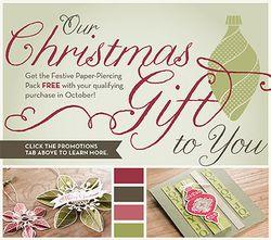Christmas gift promo 1